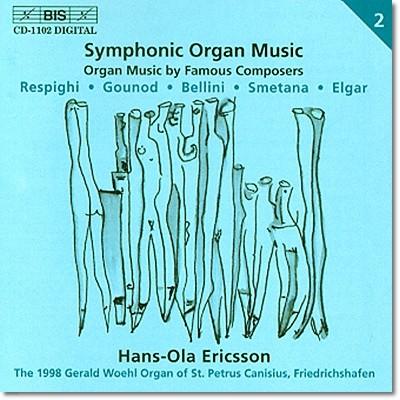 교향적 오르간 음악 : 2권