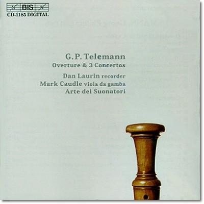 텔레만 : 서곡 / 3개의 협주곡