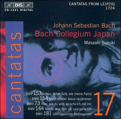 Masaaki Suzuki 바흐: 칸타타 17권 (Bach: Cantatas Vol. 17)