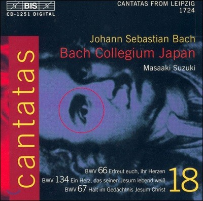 Robin Blaze 바흐: 칸타타 18권 (Bach: Cantatas Vol. 18)