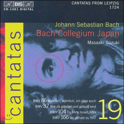 Masaaki Suzuki 바흐: 칸타타 19권 (Bach: Cantatas Vol. 19)