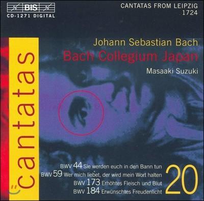Yukari Nonoshita 바흐: 칸타타 20권 (Bach: Cantatas Vol. 20)