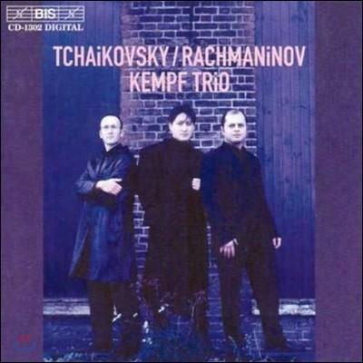 Freddy Kempf Trio 차이코프스키: 피아노 삼중주 / 라흐마니노프: 슬픔의 삼중주 1번 - 프레디 켐프 (Tchaikovsky / Rachmaninov: Piano Trio)