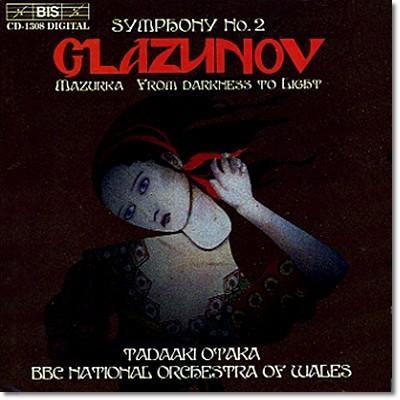 글라주노프 : 교향곡 2번, 마주르카, 오케스트라 환타