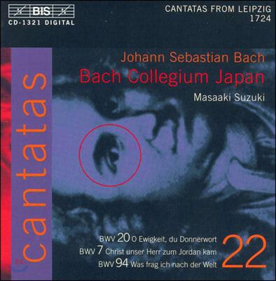 Masaaki Suzuki 바흐: 칸타타 22권 (Bach: Cantatas Vol. 22)