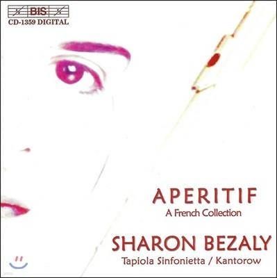 Sharon Bezaly 샤론 베잘리 플루트 협주곡집 (Aperitif)