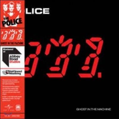 Police (폴리스) - Ghost In The Machine [Half Speed Mastering LP]