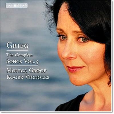 Monica Groop 그리그: 가곡 5집 (Grieg: Songs Vol. 5)