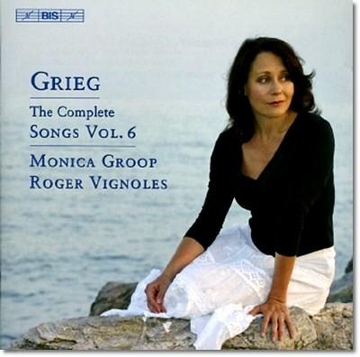Monica Groop 그리그: 가곡 6집 (Grieg: Songs Vol. 6)