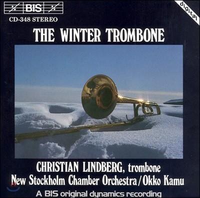 Christian Lindberg 린드베르그 트럼본 협주곡 모음집 (The Winter Trombone)