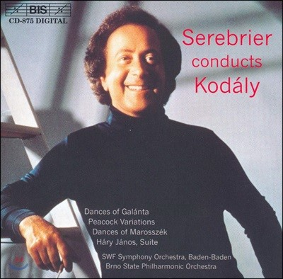 Jose Serebrier 코다이 : 갈란타 무곡, 하리 야노슈 (Brno State Philharmonic Orchestra, SWF Symphony Orchestra, Baden-Baden)