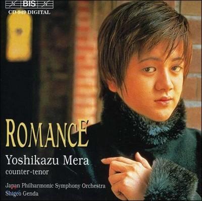 Yoshikazu Mera 요시카츠 메라 - 로맨스 (Romance)