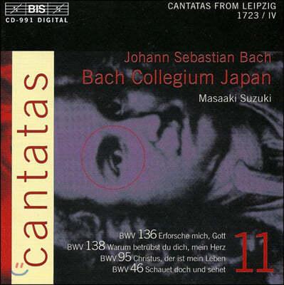 Makoto Sakurada 바흐: 칸타타 11권 (Bach: Cantatas Vol. 11)