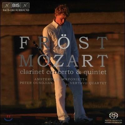 Martin Frost 모차르트: 클라리넷 협주곡, 오중주 - 마르틴 프뢰스트 (Mozart: Clarinet Concerto, Quintet)