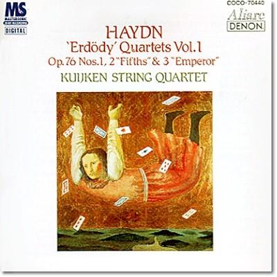 하이든 : 에르되디 사중주곡 OP.76 / 1, 2, 3번