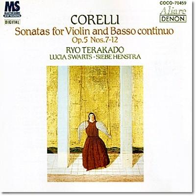 코렐리 : 바이올린과 통주저음을 위한 소나타집 OP.5 7~12번
