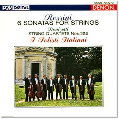 로시니 / 도니제티 : 현악을 위한 6개의 소나타 / 현악 사중주 3번, 5번