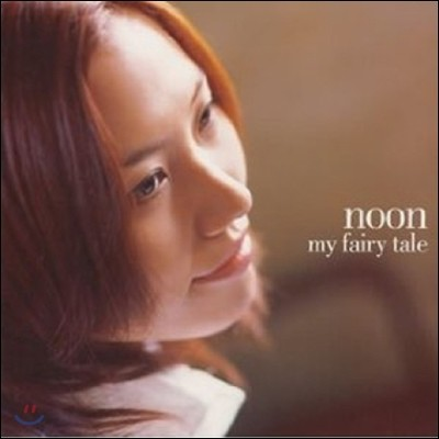 Noon (눈) - My Fairy Tale