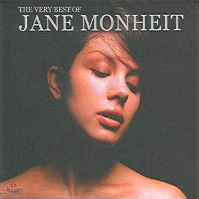 Jane Monheit - The Very Best of 제인 모네이트 베스트 앨범