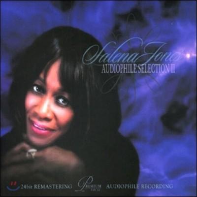 Salena Jones (셀레나 존스) - Audiophile Selection 2 (오디오파일 셀렉션 2집)