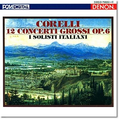 코렐리 : 합주 협주곡 OP.6