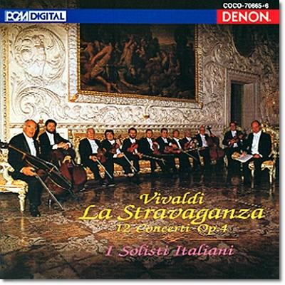 비발디 : 12개의 협주곡 OP.4 '라 스트라바간자'