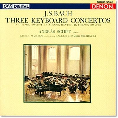 Andras Schiff 바흐: 피아노 협주곡 1번 4번 5번 (Bach: 3 Keyboard Concertos  BWV1052, BWV1055 , BWV1056)