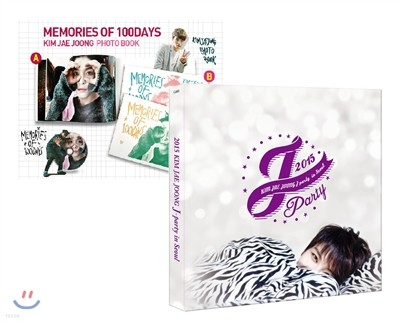 김재중 - 2015 Kim Jae Joong J-Party In Seoul + 메모리즈100Days 패키지