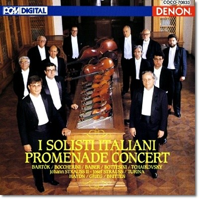이탈리안 솔로이스츠 : 무도회 콘서트