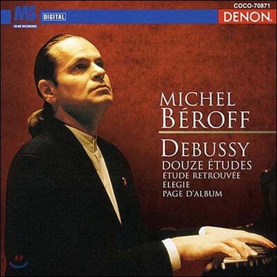 Michel Beroff 드뷔시: 12개의 연습곡, 엘레지 (Debussy: 12 Etudes Pour Le Piano, Elegie)