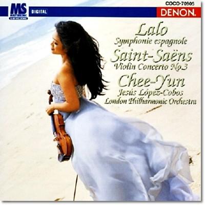 랄로 : 스페인 교향곡 / 생상 : 바이올린 협주곡 3번