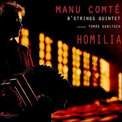 Manu Comte 반도네온과 현악 5중주로 연주하는 피아졸라 (Homilia)