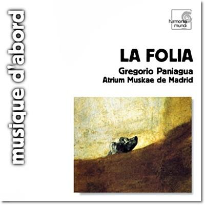 Gregorio Paniagua / Atrium Musicae de Madrid 스페인의 라 폴리아 (La Folia De La Spagna) 그레고리오 파니아구아