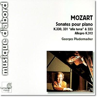 Georges Pludermacher 모차르트: 피아노 소나타 K.331, 330, 312, 333 - 조르쥬 플루더마허 (Mozart: Piano Sonatas)