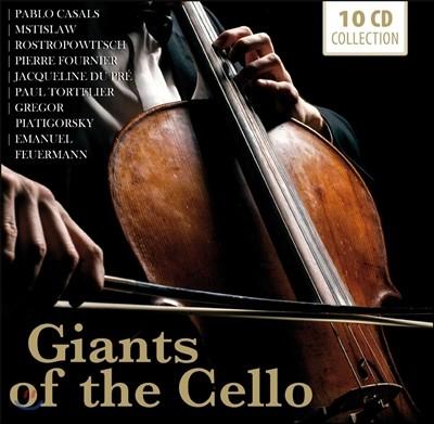 첼로의 거장 1집 (Giants Of The Cello)