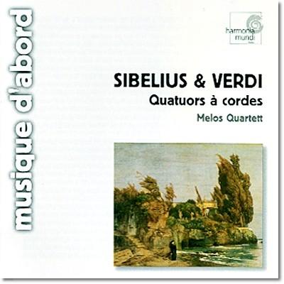 시벨리우스 / 베르디 : 현악 사중주 '친근한 목소리' / 현악 사중주