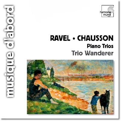 Trio Wanderer 라벨 / 쇼숑: 피아노 트리오 (Ravel & Chausson: Piano Trios) 트리오 반더러