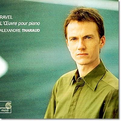 Alexandre Tharaud 라벨 : 피아노 작품집 (Ravel : L'oeuvre Pour Piano) 알렉산드로 타로