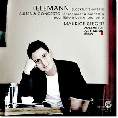 Maurice Steger 텔레만: 리코더를 위한 모음곡과 협주곡 (Telemann: Suites & Concertos for recorder & orchestra) 모리스 슈테거