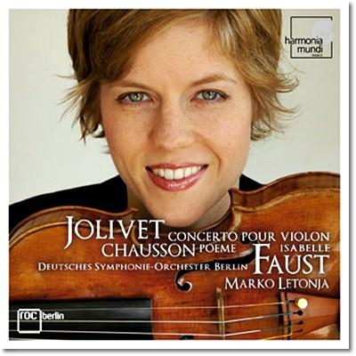 졸리베 : 바이올린 협주곡 / 쇼숑 : 바이올린과 관현악을 위한 시곡 OP.25