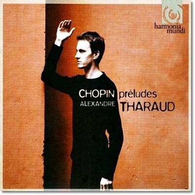 Alexandre Tharaud 쇼팽: 24개의 전주곡, 새로운 연습곡 (Chopin: Preludes) 알렉상드로 타로