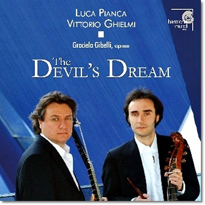 Luca Pianca / Vittorio Ghielmi 악마의 꿈 : 영국 셰익스피어 시대의 음악적 축소판