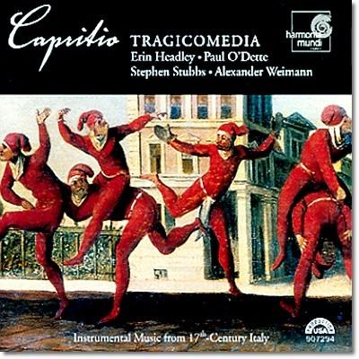 카프리티오 : 17세기 이탈리아 음악
