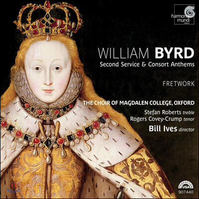 Stefan Roberts 윌리엄 버드: 두 번째 서비스와 콘소트 앤섬 (William Byrd: The Second Service, Consort Anthems)
