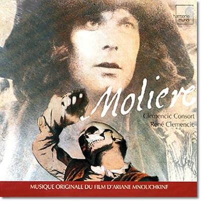 몰리에르 : O.S.T