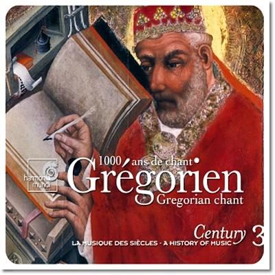 그레고리안 성가 3