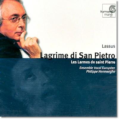 Philippe Herreweghe 오를란도 디 라수스: 성 베드로의 눈물 (Orlando de Lassus: Lagrime Di San Pietro) 필립 헤레베헤