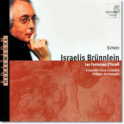 Philippe Herreweghe 요한 헤르만 샤인: 이스라엘의 샘 (Johann Hermann Schein: Israelis Brunnlein) 필립 헤레베헤