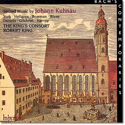 쿠나우 : 종교 음악