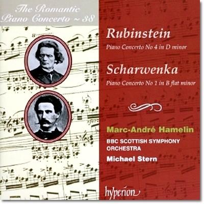 낭만주의 피아노 협주곡 38집 - 루빈스타인 / 샤르벤카 ( Romantic Piano Concerto 38 - Rubinstein / Scharwenka)